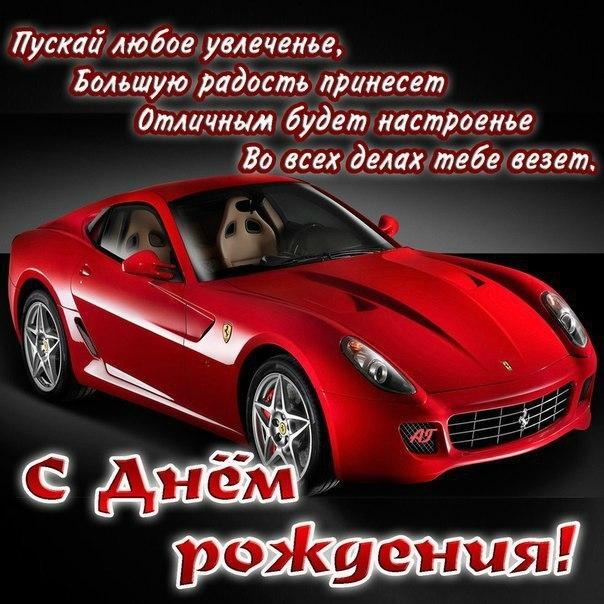 1474722609_krasivye-kartinki-i-otkrytki-v-den-rozhdeniya-402.jpg