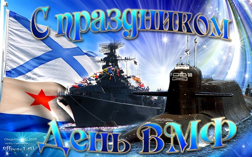 dlja_morjakov-5-500.jpg